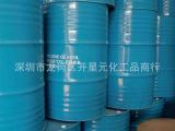 供应优质783慢干水 1,1,3-三甲基环己烯酮 异佛尔酮 78
