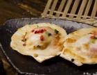 晶品轩餐饮管理(北京)有限公司成就卡岸高收益创业项