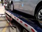苏州道路救援搭电换胎送油苏州拖车苏州流动补胎救援电话
