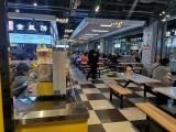 急转大型商场加盟饮品店低价转让