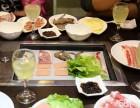 韩式无烟烧烤连锁加盟 纸上无烟烤肉加盟 烧烤店加盟