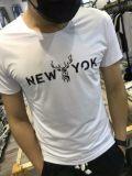 男装牛奶丝印花短袖T恤