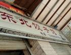 灌口黄庄饺子馆转让 酒楼餐饮 商业街卖场