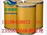 2,6-二甲氧基本酚 CAS: 91-10-1