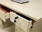 重庆办公家具老板桌板式办公桌主管经理桌大班台简约现代可定制