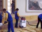 丰田世纪公园家庭、开荒保洁、玻璃、地毯、油烟机清洗