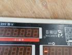 30kg电子称计价秤转让
