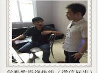 唱歌还能健身南山桃园声乐培训成人少儿学唱歌好听
