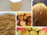 提取物厂家及提取物原料 山楂提取物黄酮
