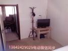 老边沟鑫聚福农家院w.xjffarmhouse.com
