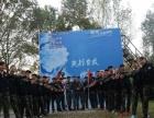柳州拓展 户外拓展 拓展训练 团队培训 企业内训