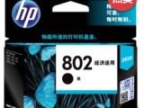 西安回收HP墨盒