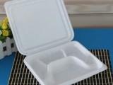 鑫泰一次性快餐盒外卖打包盒塑料快餐盒环保一次性四格饭盒批发