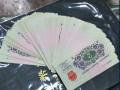 沈阳高价收购邮票,纸币,金银币,建国钞,龙钞,银元