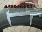 德乃福茂名店专业修复防爆轮胎侧面硬伤,鼓包,破洞