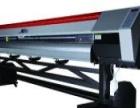 出售八成新旭丽写真机 3米大型喷绘机 性能稳定