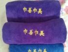 七台河毛巾洗涤消毒设备