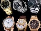 福州劳力士手表回收价格,福州哪里回收劳力士手表