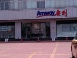 广州共有几家安利专卖店详细地址在哪里