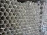 供应U-PVC排水管 铝塑管 地暖管 管材