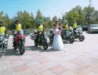 摩托车车队婚礼护航