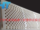 超高分子聚乙烯棒板材