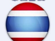 签证在哪办理 保定代办泰国签证-安全签证100%