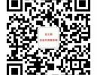 晋江代申请一般纳税人 代理记账报税 高效快捷一条龙服务