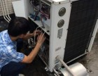 贵阳志高空气能安装维修售后 贵阳志高空调专业维修公司电话