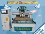 1325全自动数控木工开料机 三工序电动木工雕刻机