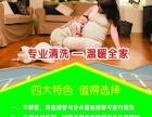 沧州专业地暖清洗
