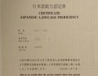 日语培训 初中高口语 N5‐N1考试