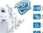 浩泽加盟 清洁环保 投资金额 5-10万元
