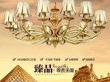 新品 欧式全铜吊灯 酒店灯饰  书房 卧室 餐厅 欧式纯铜灯具