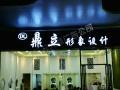 虎门东风发光招牌LED字吸塑灯箱喷绘写真名片印刷彩