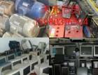 晋江旧货回收 空调回收大量回收