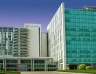 杏林国际医疗,印度权威医疗服务专家!!