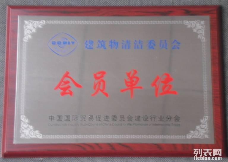 郑州外墙清洗13838237370看洪金经验在多年沉淀中升华