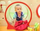 宁波江东区托班价格优惠,十个月前宝宝早教免费!