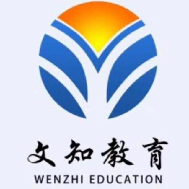 北京文知教育培训 专本科学历提升