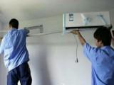 松下空调维修电话-全国维修服务热线