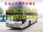 13559206167 厦门到陕县的汽车时刻表/汽车票查询