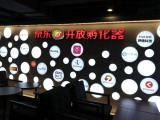 深圳宝安企业文化墙设计 企业文化墙制作安装