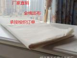 厂家低价销售精梳坯布全棉斜纹面料裤料家纺用