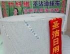 江湖热销产品不沾油抹布厂家批发 摆地摊热销产品大卷不沾油抹布