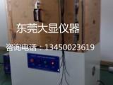HTV硅橡胶电晕老化试验系统