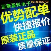 XC6219C332MR价格 AXC6219C332 供应商