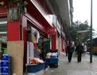 鱼洞江洲路公交车站旁双开间加盟超市便利店转让