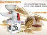 广州骏达牌齿爪式粉碎机23型五谷杂粮磨粉机食品调料粉碎机