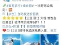 深圳东莞婚纱工作室变革,怎样获客,微博粉丝经济怎样做